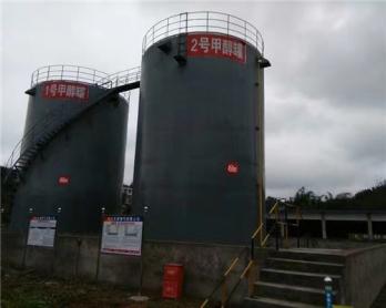 东晨燃气燃料有限公司甲醇罐制作、安装