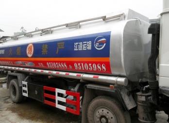 车载钢罐体制作修复